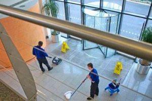 Уборка зданий